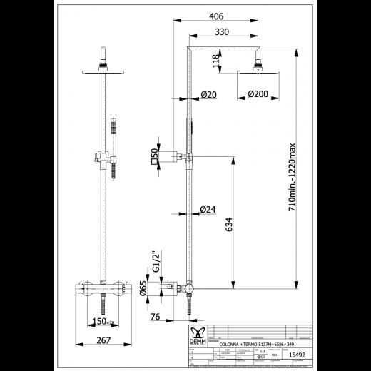 Komplet brusesæt CAS470-31