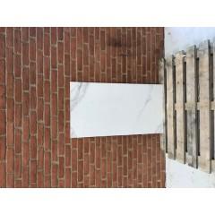 Calcatta White Glossy / 60 x 112 cm